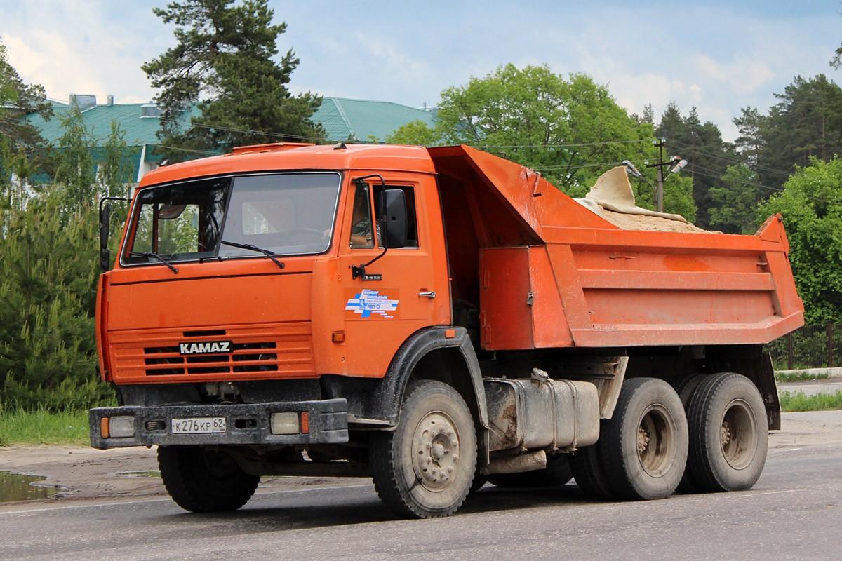 Камаз 55111С